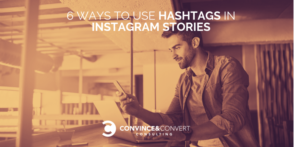 Does Instagram notify you when you capture a post or story?
