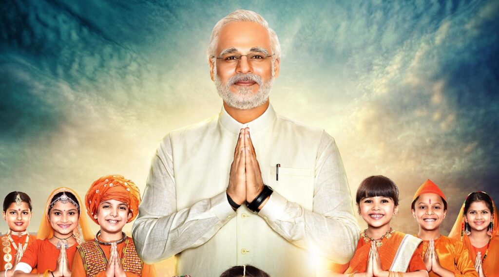PM Narendra Modi Movie Download Hindi: See Modi's Journey To Power From A Tea Seller To India's Prime Minister